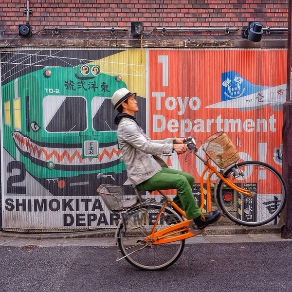 xe dap toan thang bo anh di xe dap vong quanh Tokyo day thu vi