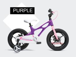 Xe đạp trẻ em Royal Baby Shuttle RB16-B22 Tím