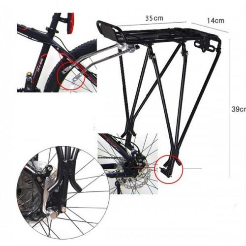 baga xe đạp thể thao