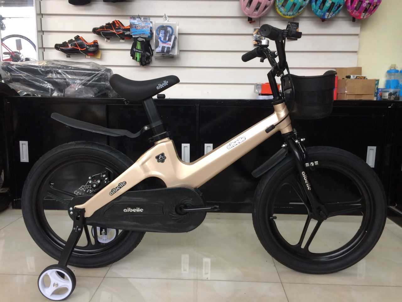 Xe đạp trẻ em Aibeile Kid 18