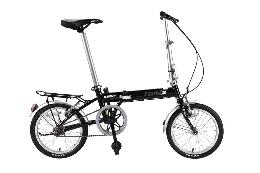 Xe đạp gấp TRINX KS1601
