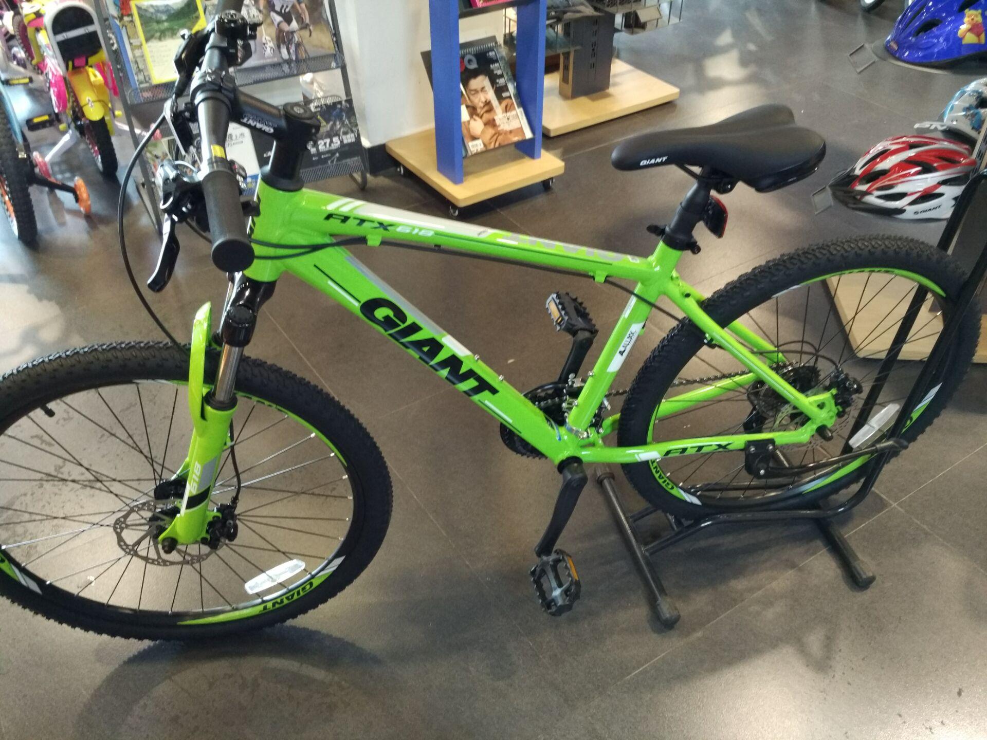 giant atx 618 green